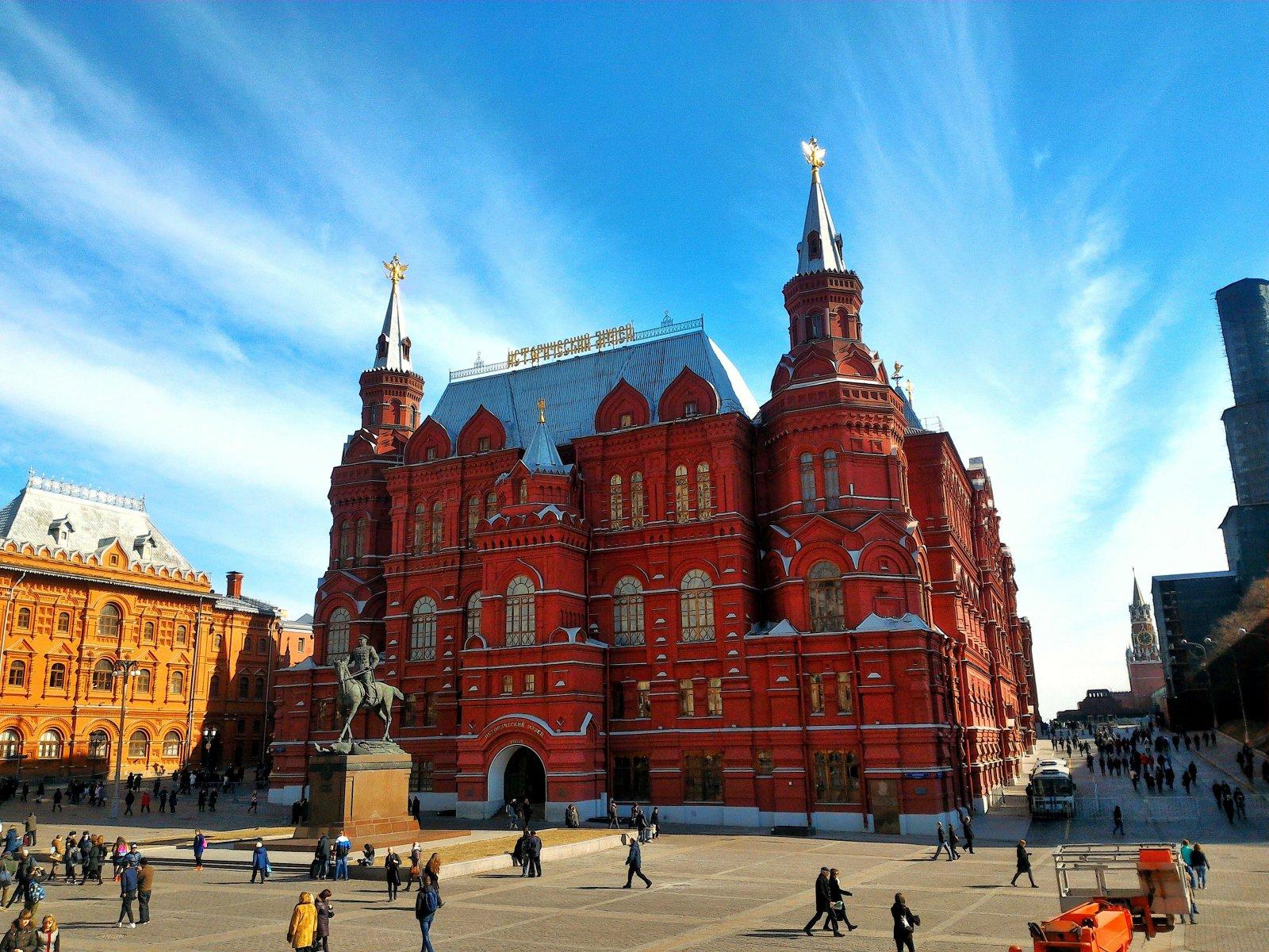 оборудовать музеи москвы фото с названиями и которых можно