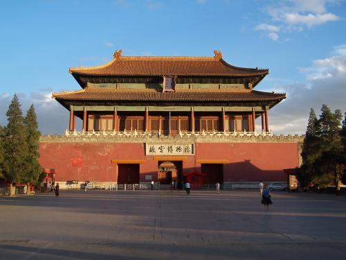 images/2020/May2020/18/Forbidden_City_Beijing_Shenwumen_Gate.jpg