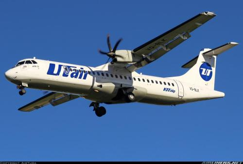 images/2020/Nov2020/13/utair.jpg